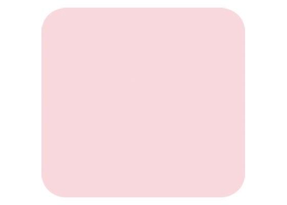 -> Stillkissenbezug 190x38 -81- rosa